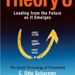theory-u